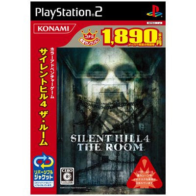 Image 1 for Silent Hill 4: The Room (Konami the Best)