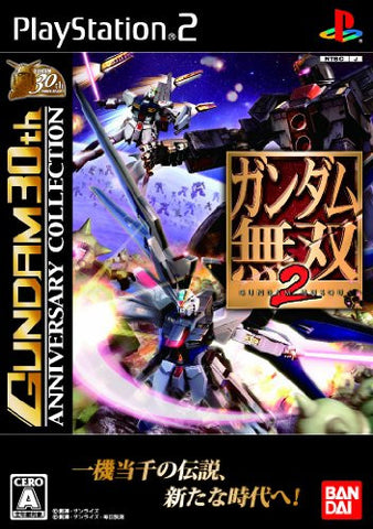 Gundam Musou 2 (Gundam 30th Anniversary Collection)