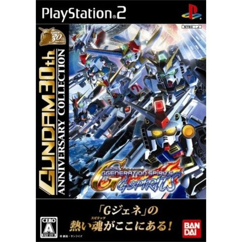 SD Gundam G Generation Spirits (Gundam 30th Anniversary Collection)