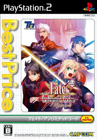 Image for Fate/Unlimited Codes (Best Price!)