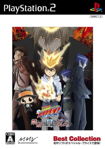 Katekyoo Hitman Reborn! Kindan no Yami no Delta (Best Collection)