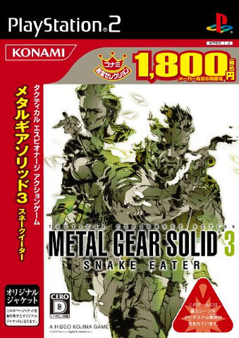 Image for Metal Gear Solid 3 Snake Eater (Konami Palace Selection)
