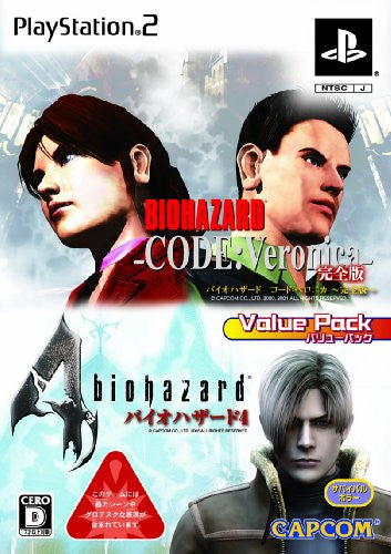 Image 1 for Biohazard Code: Veronica + Biohazard 4 (Value Pack)