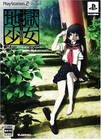 Image for Jigoku Shoujo Mioyosuga [Limited Edition]