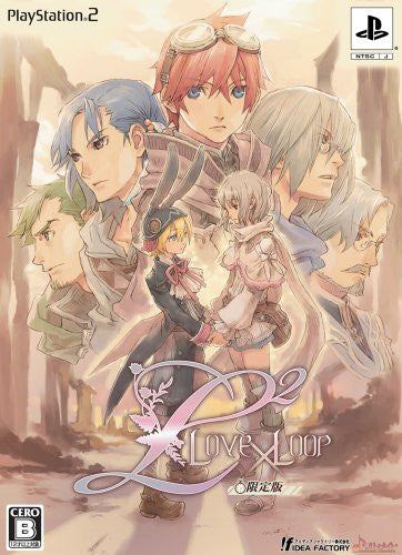 Image 1 for L2: Love x Loop [Limited Edition]