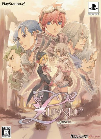 Image for L2: Love x Loop [Limited Edition]
