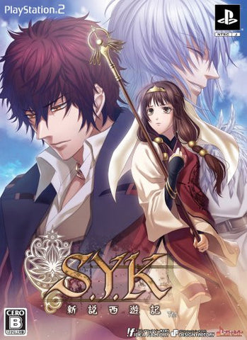 Image for S.Y.K.: Shinsetsu Saiyuuki [Limited Edition]