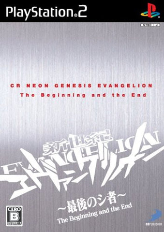CR Shinseiki Evangelion: Saigo no Mono [Limited Special Box]