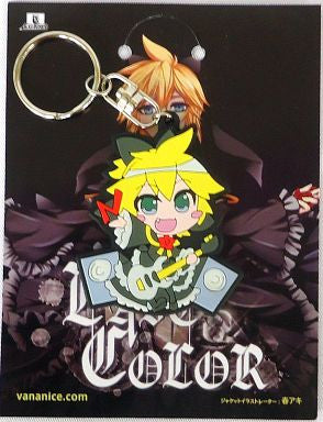 Image 1 for VanaN'Ice - LAST COLOR - Limited Edition Keychain - Kagamine Len