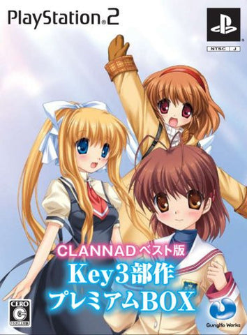 Image for Clannad (The Best Edition Key Trilogy Premium Box)