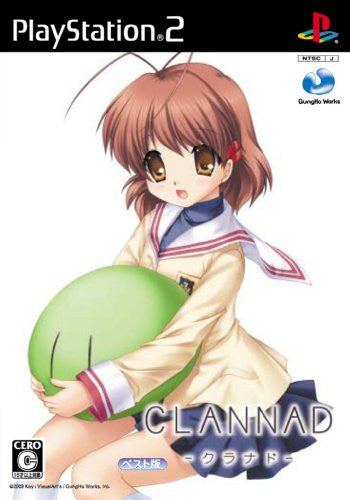 Image 1 for Clannad (The Best Edition)