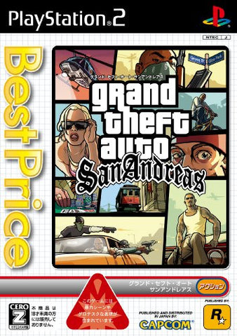 Image for Grand Theft Auto: San Andreas (Best Price!)