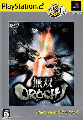 Image 1 for Musou Orochi (PlayStation2 the Best)