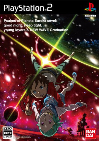 Eureka Seven: New Wave Graduation (Welcome Price 2800 w/ DVD)