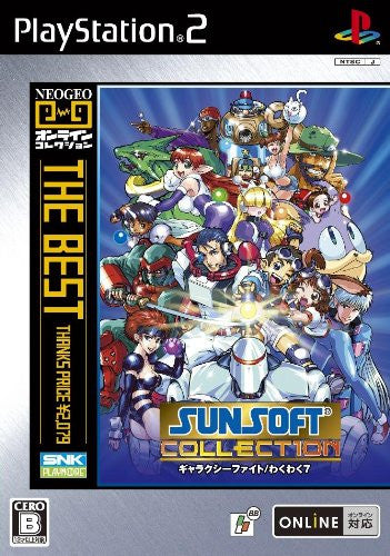 Image 1 for Sunsoft Collection (NeoGeo Online Collection The Best)