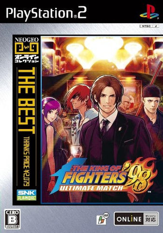 Image for The King of Fighters '98 Ultimate Match (NeoGeo Online Collection The Best)