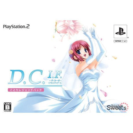 Image for D.C.I.F.: Da Capo Innocent Finale [Kotori Legend Pack]
