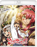 Thumbnail 3 for Arata: The Legend / Arata Kangatari Vol.2 [Limited Edition]