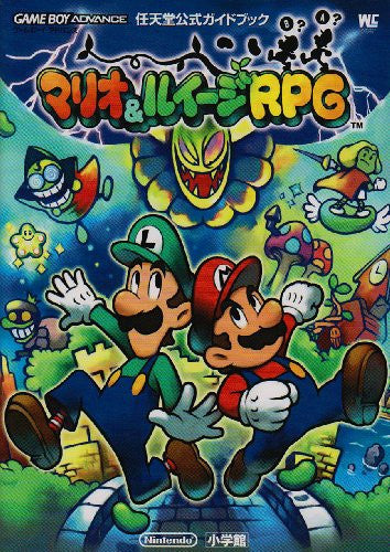 Image 2 for Mario & Luigi: Superstar Saga Nintendo Official Guide Book / Gba