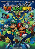 Thumbnail 1 for Mario & Luigi: Superstar Saga Nintendo Official Guide Book / Gba