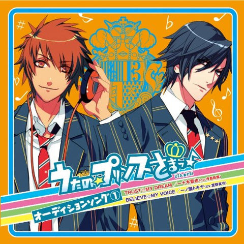 Image for Uta no☆Princesama♪ Audition Song 1 TRUST☆MY DREAM / BELIEVE☆MY VOICE