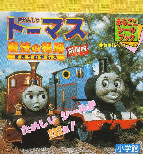 Image 2 for Thomas & Friends The Movie Mahou No Senro Sticker Book