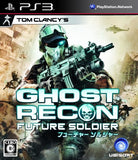 Thumbnail 1 for Tom Clancy's Ghost Recon: Future Soldier