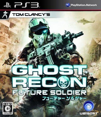 Image for Tom Clancy's Ghost Recon: Future Soldier
