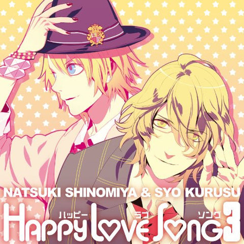 Image for Uta no☆Prince Sama♪ Happy Love Song 3