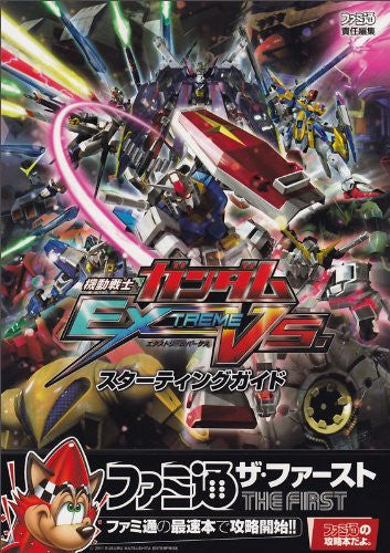 Image 1 for Mobile Suit Gundam Extreme Vs. Starting Guide
