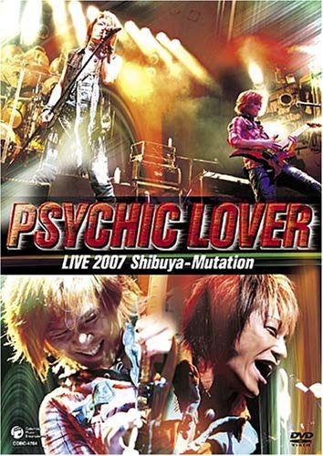 Image 1 for Psychic Lover Live 2007 Shibuya Mutation