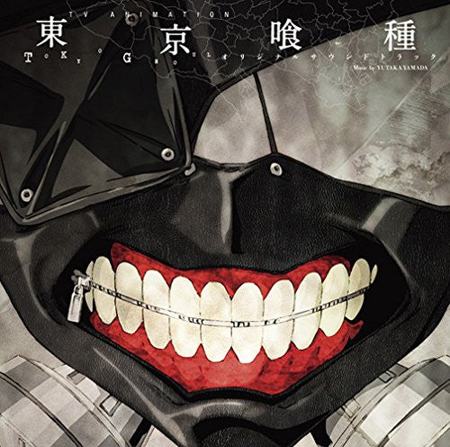 Image 1 for TV ANIMATION Tokyo Ghoul Original Soundtrack