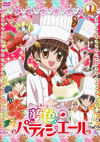 Image 1 for Yume Iro Patissiere Vol.1