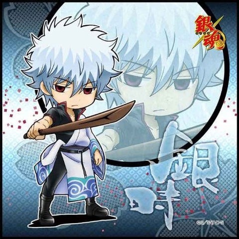 Image for Gintama - Sakata Gintoki - Mini Towel - Towel - Ver.5 (Broccoli)