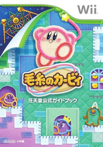Image for Kirby's Epic Yarn Nintendo Official Guide Book / Wii