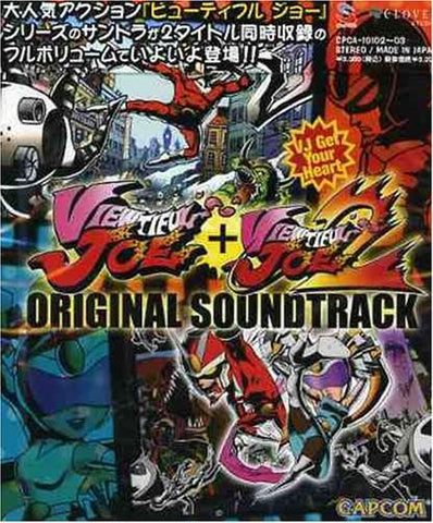 Image for Viewtiful Joe + Viewtiful Joe 2 Original Soundtrack