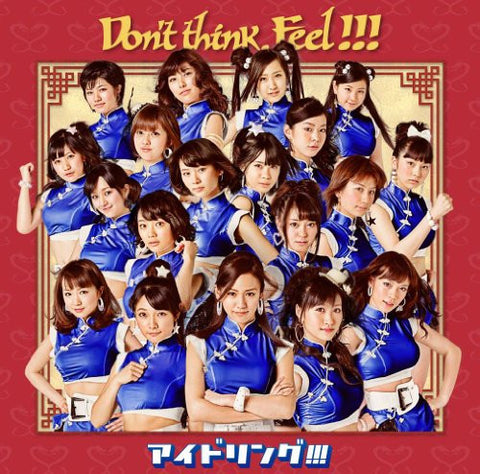 Image for Don't think.Feel!!! / Idoling!!! [Limited Edition]