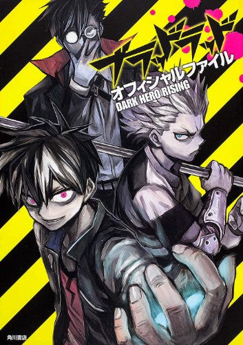 Image 1 for Blood Lad   Official File   Dark Hero Rising