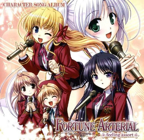 Image for FORTUNE ARTERIAL Character Song Album feeling assort