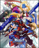 Blazblue: Continuum Shift Extend Complete Guide - 1