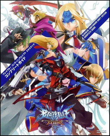 Image for Blazblue: Continuum Shift Extend Complete Guide