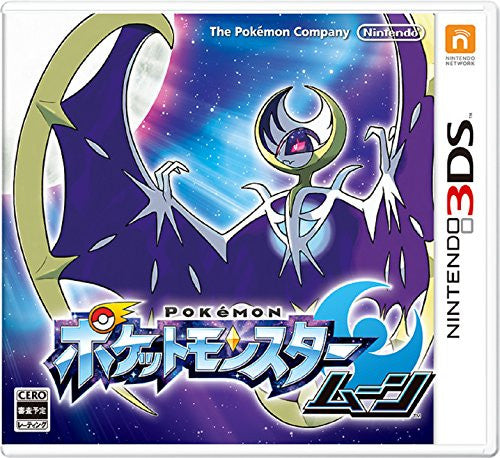 Image 1 for Pokemon Moon