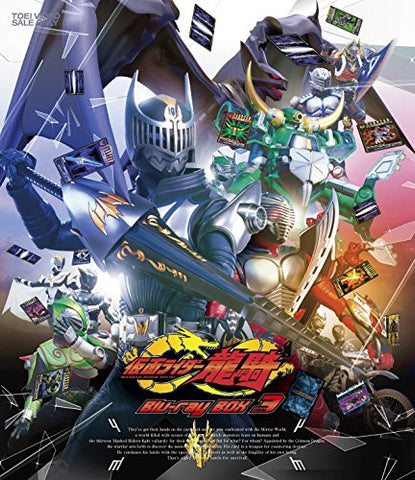 Image for Kamen Rider Ryuki Blu-ray Box 3