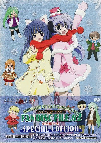 Image 1 for Higurashi No Naku Koro Ni Kai DVD Fan Disc File.02 [Limited Edition]