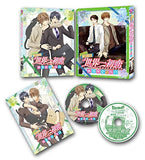 Thumbnail 1 for Sekai-ichi Hatsukoi - Yokozawa Takafumi No Baai Movie [Blu-ray+CD Limited Edition]