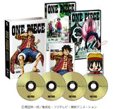 Thumbnail 3 for One Piece Log Collection - Skypiea [Limited Pressing]