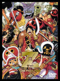 Thumbnail 3 for One Piece Film Z Dvd Greatest Armored Edition [Limited Edition]