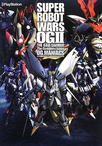 Image for Super Robot Wars Ogii   The Gaia Saviour   Ps3