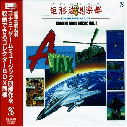 Image 1 for GAME SOUND LEGEND SERIES Konami Game Music VOL4 ~A-JAX~