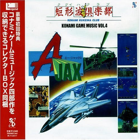 Image for GAME SOUND LEGEND SERIES Konami Game Music VOL4 ~A-JAX~